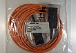 RSD-RSD 4 meter MMF jumper, 2 fiber in one cable.