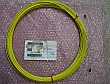 MT 8-fiber array jumper 18-meter, w/ 2 connetcors. by Molex